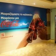coca-cola-interior