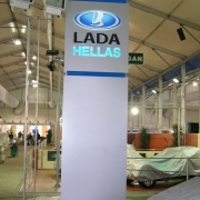 lada-stand