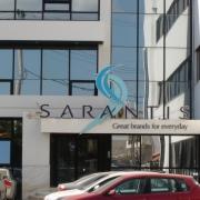 sarantis-01