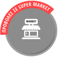 Προβολές σε super market