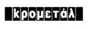 krometal-logo