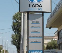 lada-sign