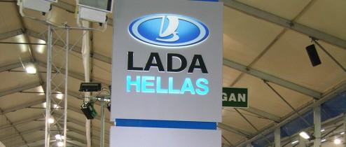 lada-stand-05
