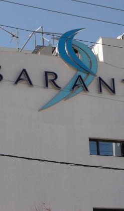sarantis-02