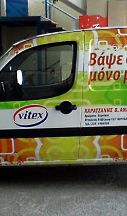 vitex-car-02
